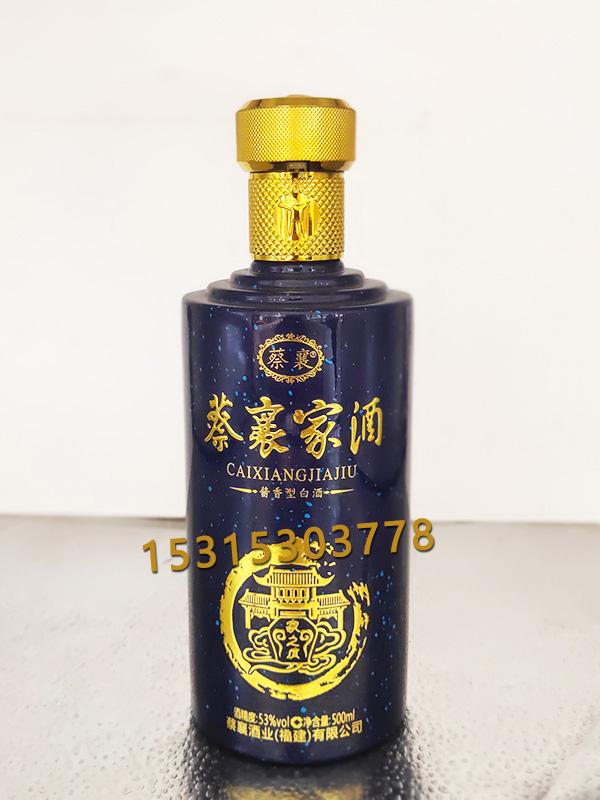 新款彩瓶-012
