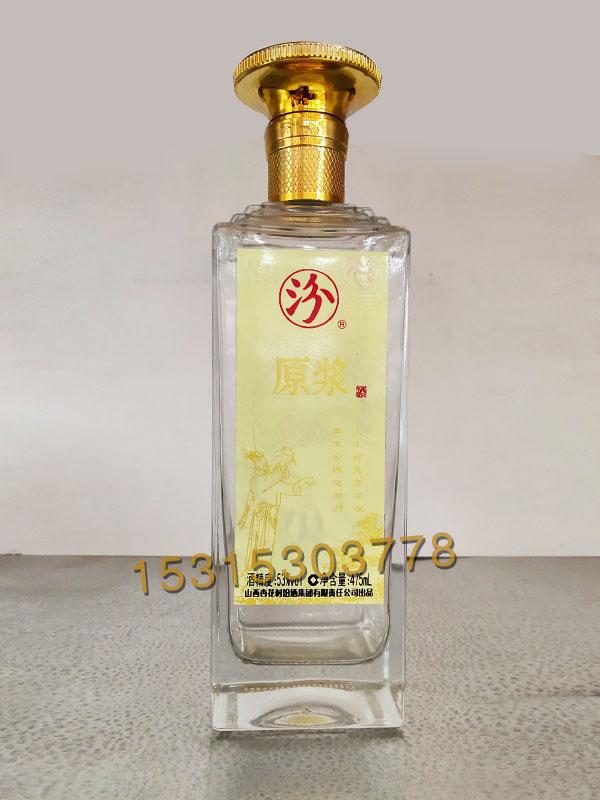 晶白料酒瓶-007