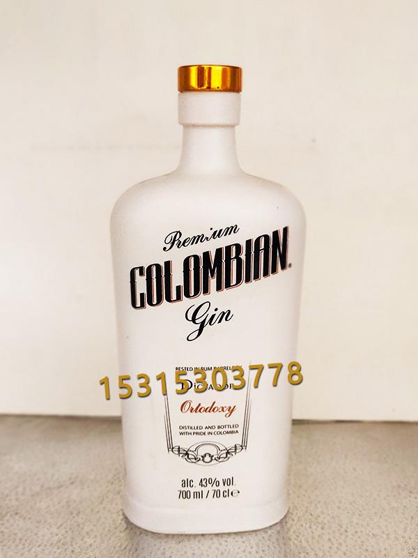 新款彩瓶-006
