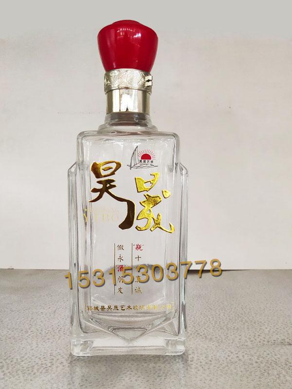 晶白料酒瓶-012