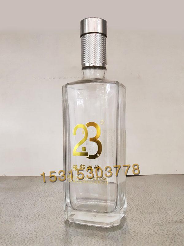 晶白料酒瓶-013